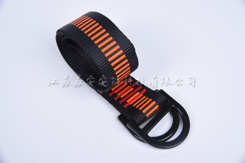 安全防护带